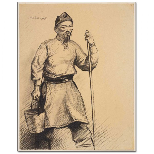 Prisoner with Bucket and Mop